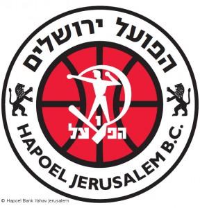 Logo Hapoel Bank Yahav Jerusalem