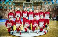 EM-Qualifikation – Polen nominiert sein Aufgebot