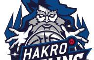 HAKRO Merlins Crailsheim verlängern mit Sponsor HOSTA