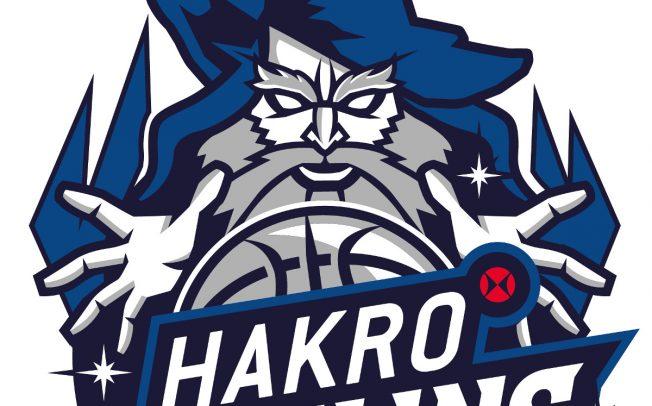 Drei Spieler verlassen die HAKRO Merlins Crailsheim