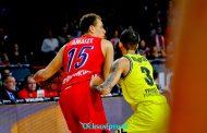EWE Baskets Oldenburg sichern sich Robin Amaize